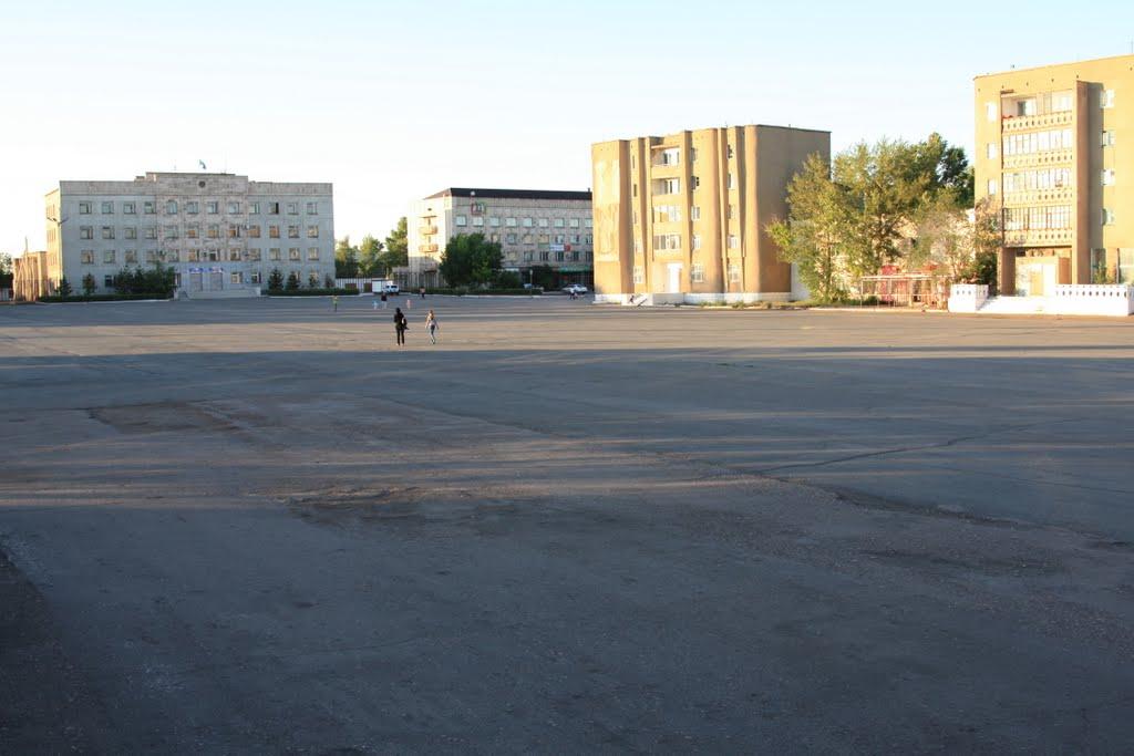 Площадь, Атбасар