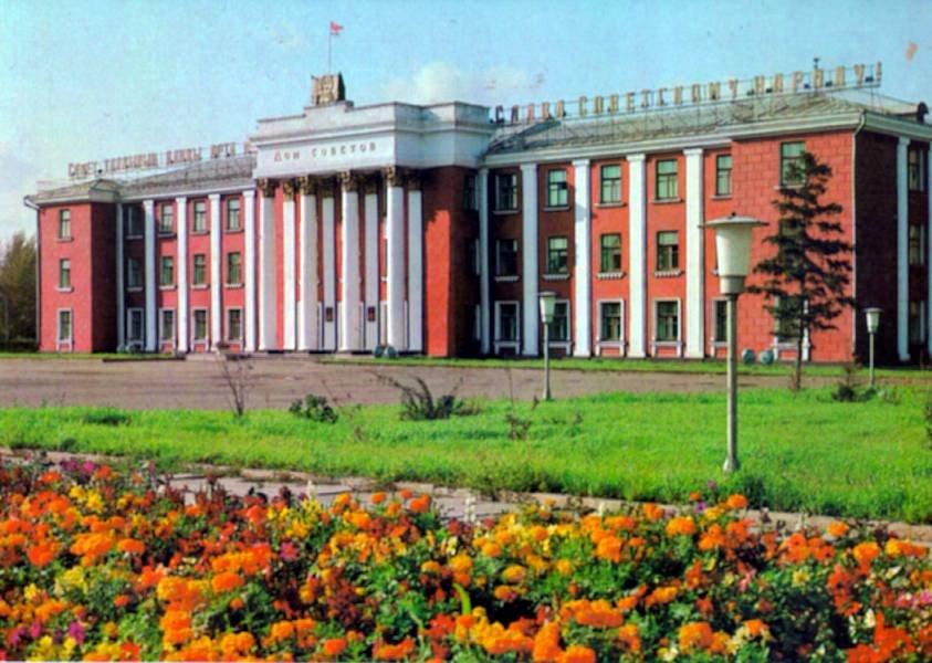 Дом советов 80 года., Кокшетау