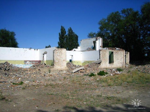 Развалины детского сада в Обуховке, Махамбет