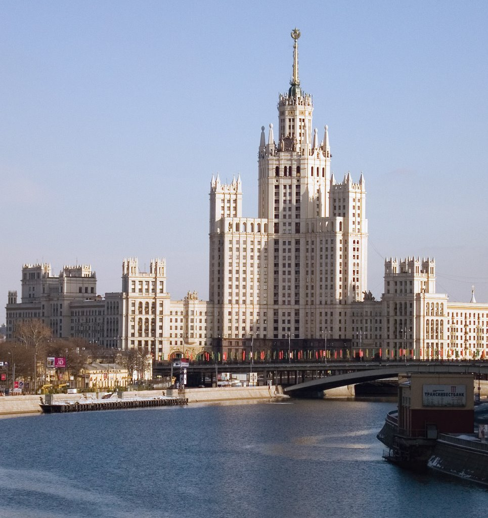 The Building on Kotelnicheskaya Embankment / Moscow, Russia, Покровка