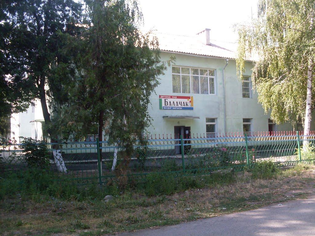 """Детский сад (Бывший """"Берёзка""""), Каинды"""