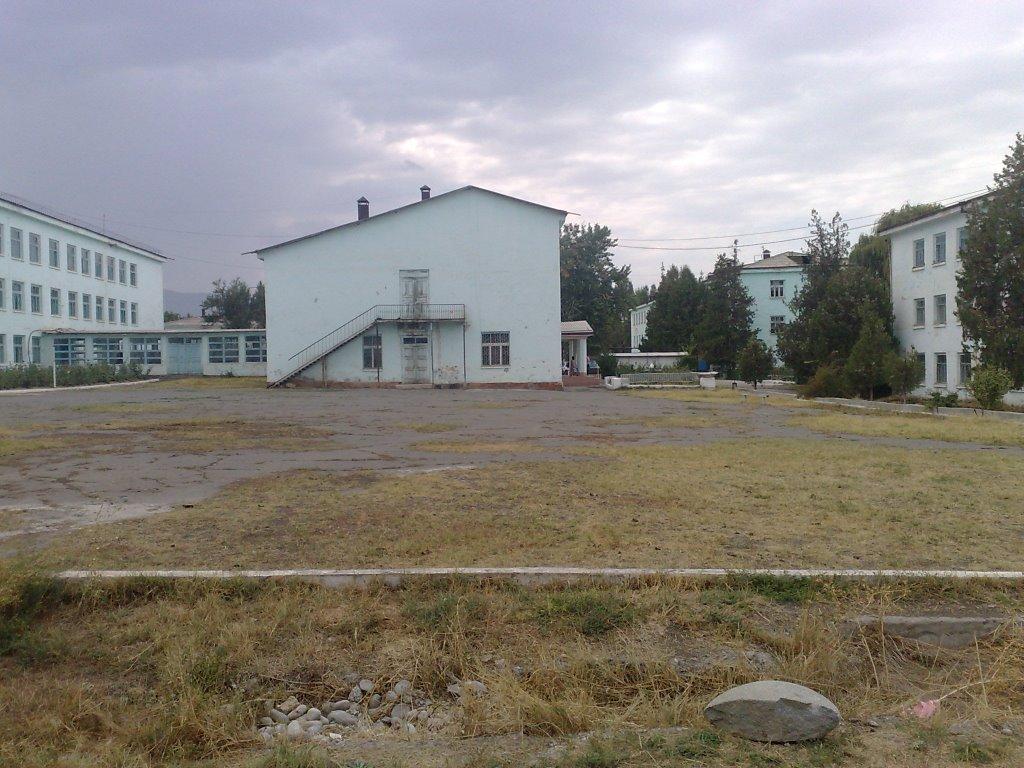 Patio de la Escuela de Minas, Кызыл-Кия