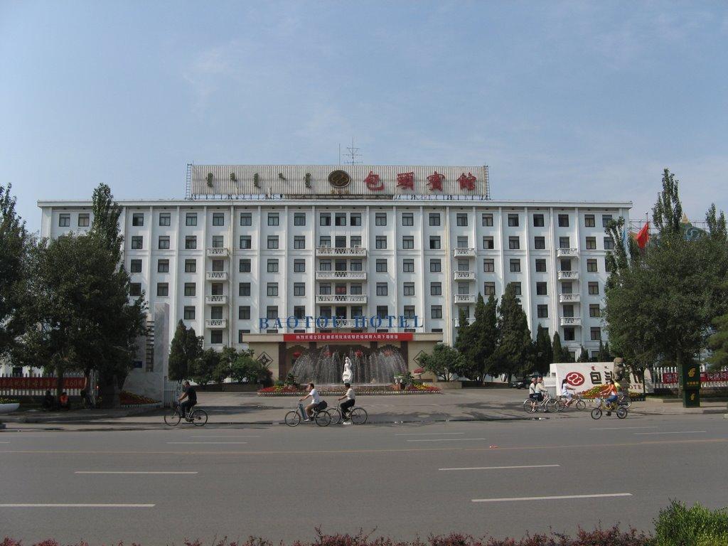 包头宾馆(Baotou Hotel), Баотоу