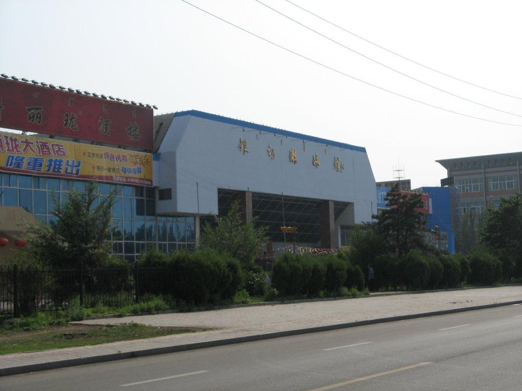 银河游泳馆(Yinhe Natatorium), Баотоу
