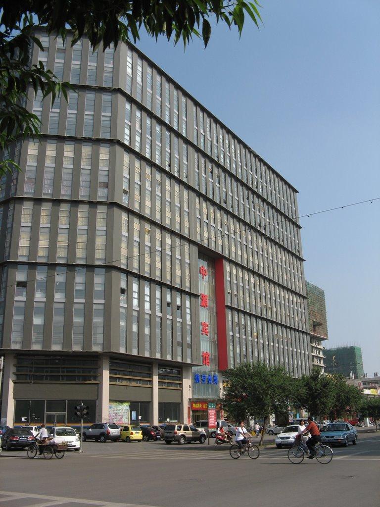 中源大厦(Zhongyuan Building), Баотоу
