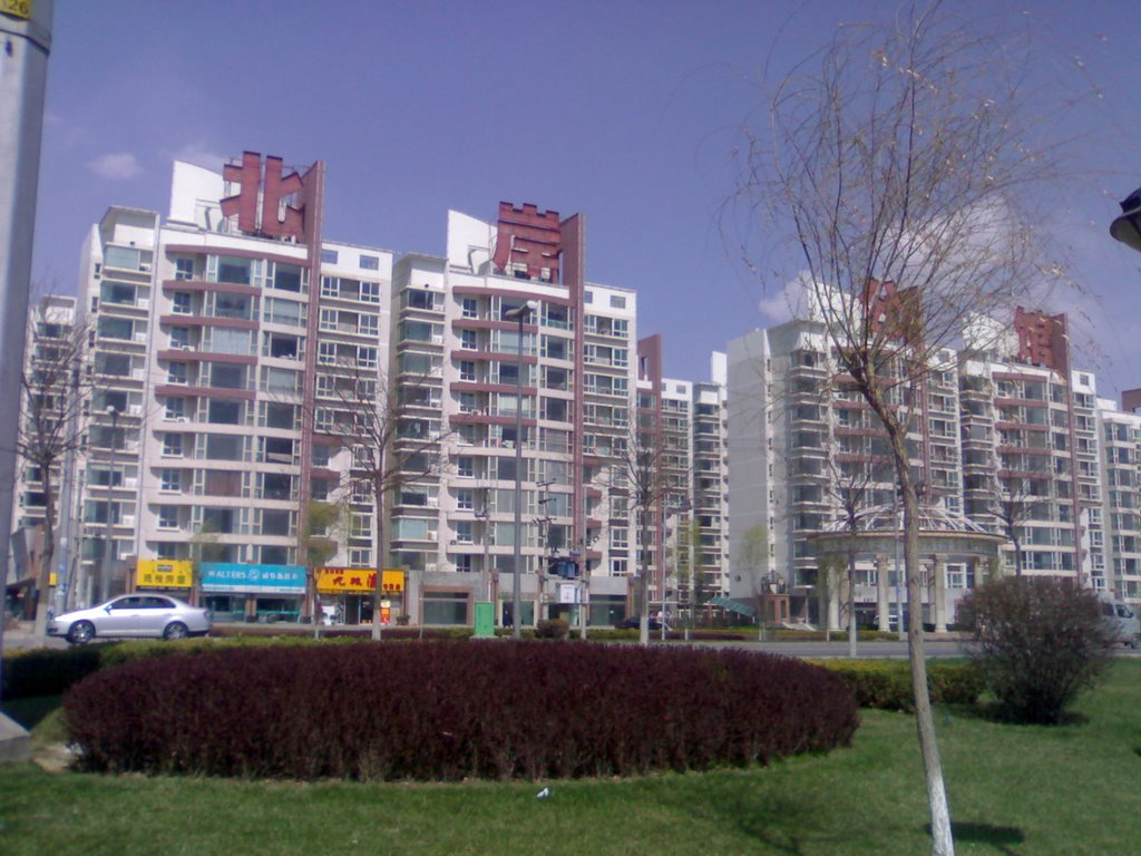 北岸公馆, Ланьчжоу