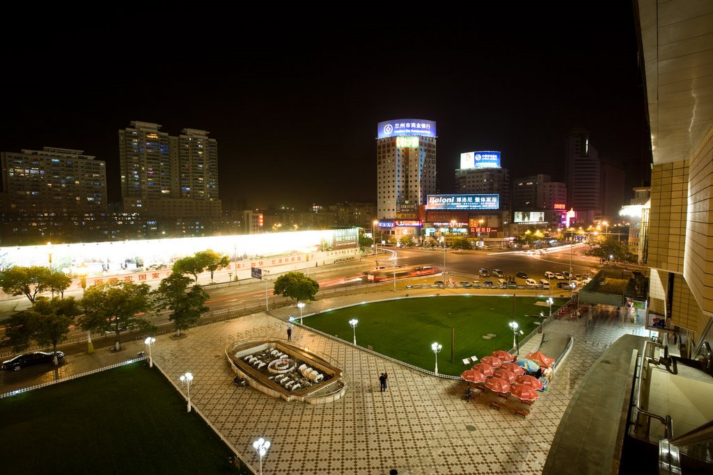 Lanzhou, Иангчау