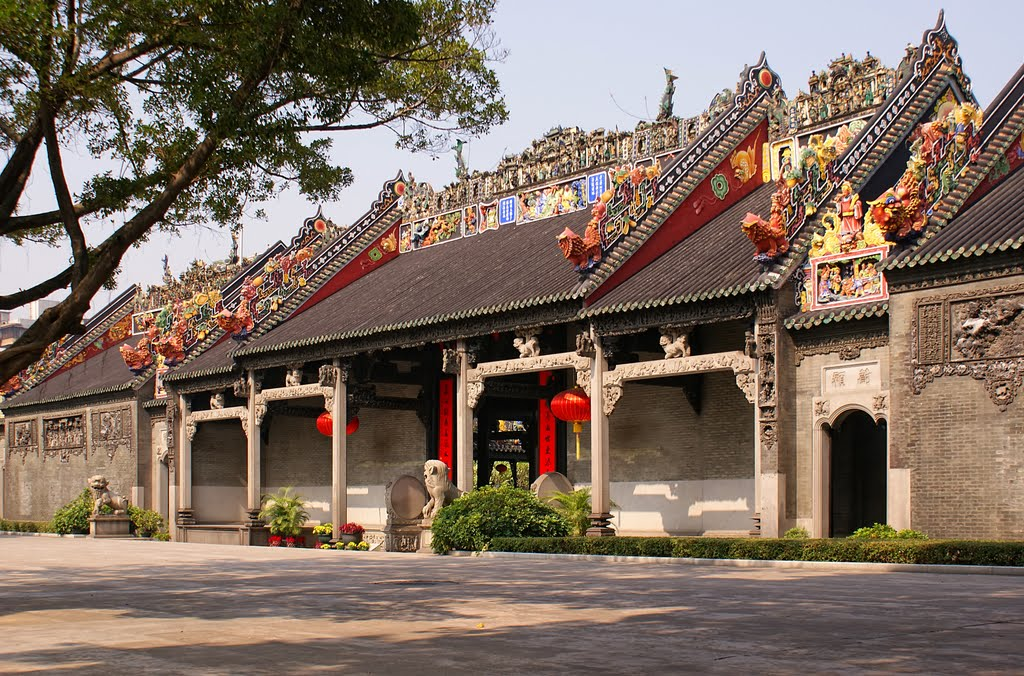 Former Chen Clan Academy, now Folk Art Museum, Guangzhou, Гуанчжоу