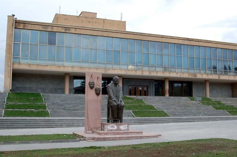 Vardan Achemyan theater, Гюмри