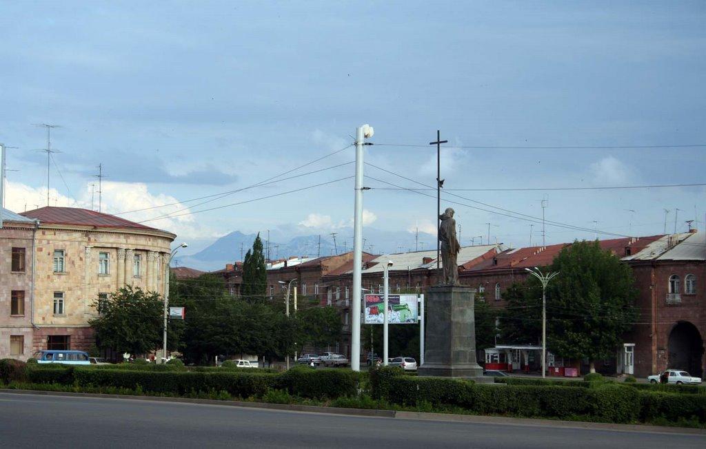 City Center, Гюмри