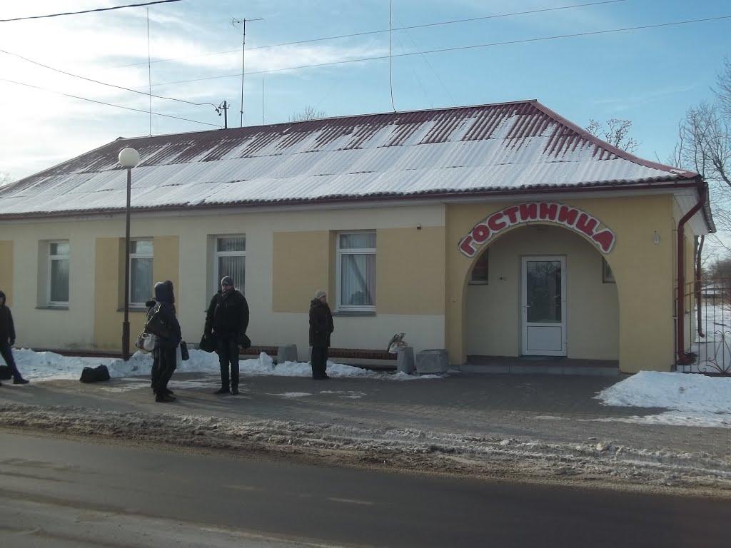 Гостиница, Дрогичин