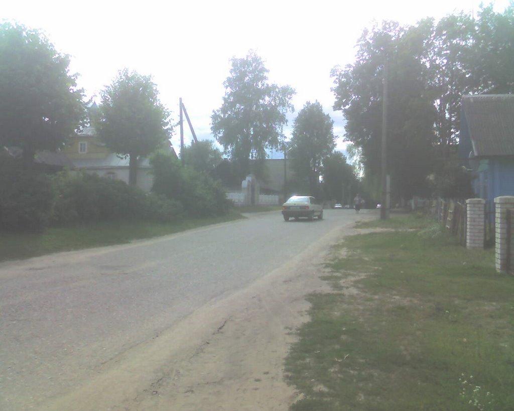 В посёлке, Богушевск
