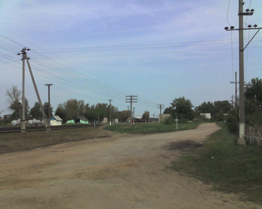 Железная дорога, Богушевск