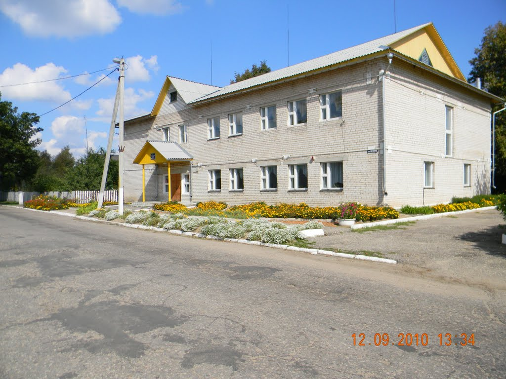 Музыкальная школа., Богушевск