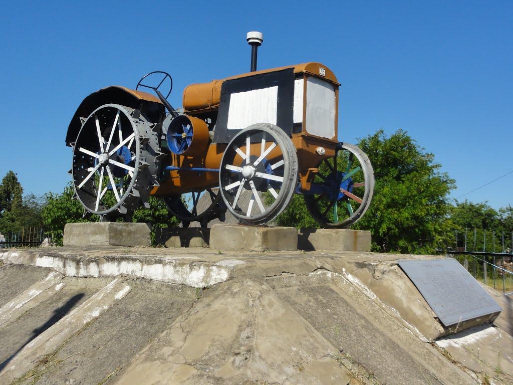 Трактор-легенда, Богушевск