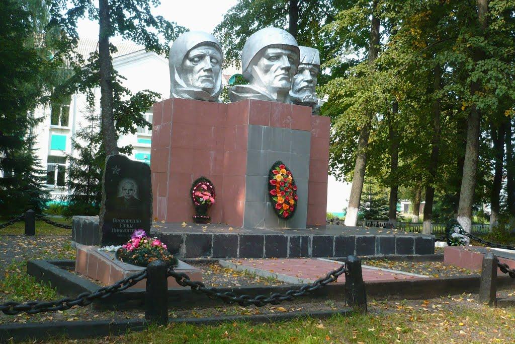 WWII monument / Bogushewsk / Belarus, Богушевск