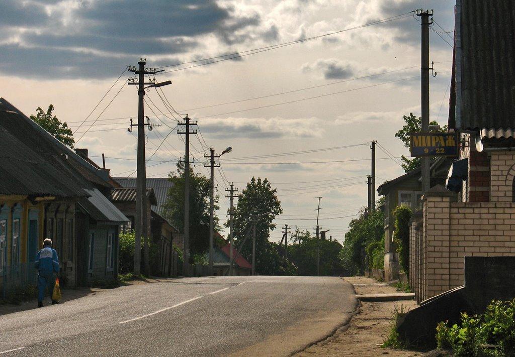 Street in Braslaŭ, Браслав