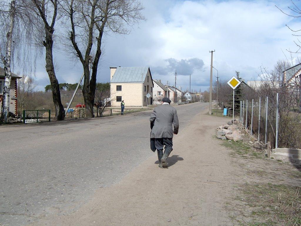 провинция (ул. Дзержинского), Браслав