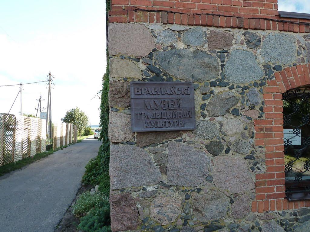Building the mill. Now a museum. Braslav, Belarus, Браслав