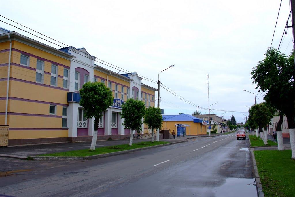 Верхнедвинск, Верхнедвинск