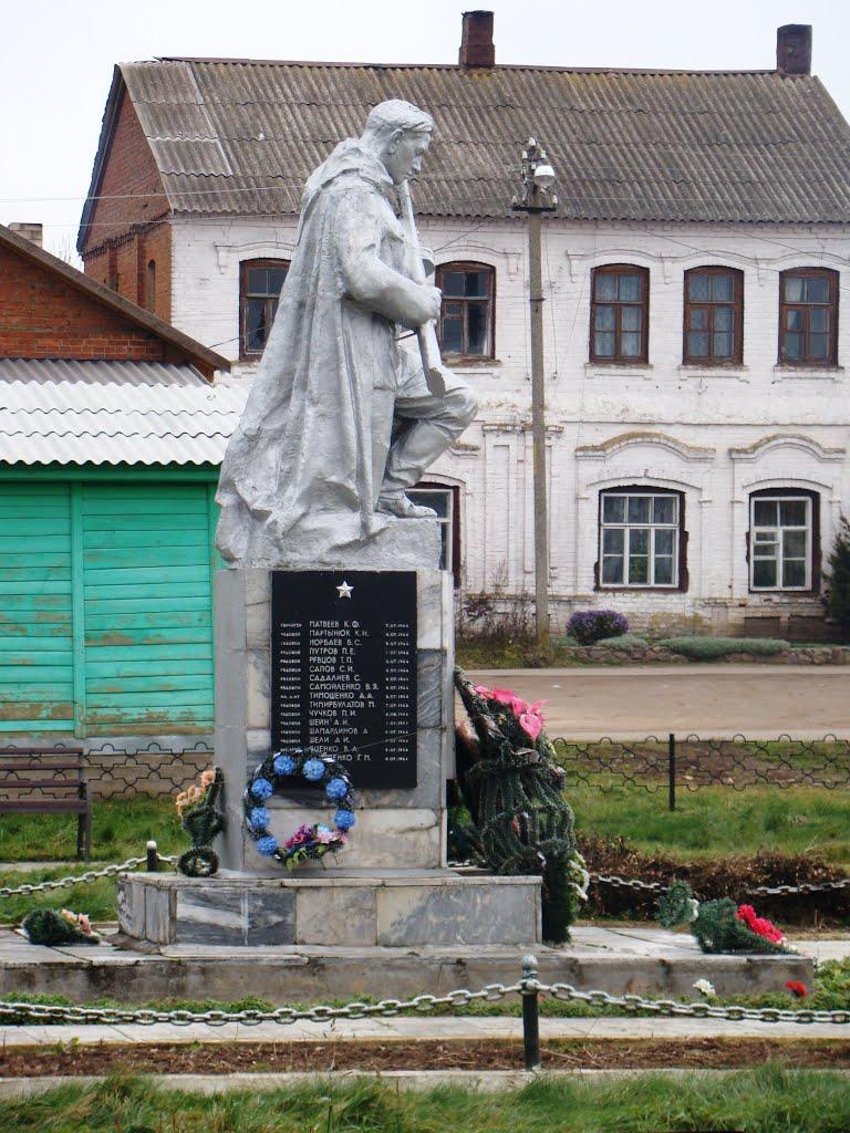 In the memory of Heroes of II WWar. Vidzy, Belarus, Видзы