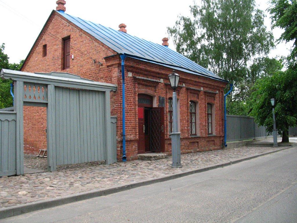 Marc Chagall memorial house at Pakroŭskaja street in Viciebsk, Витебск
