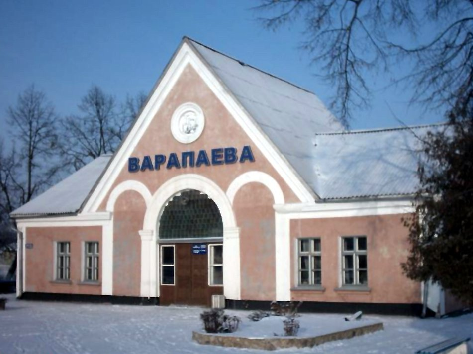 The railway station in Wopopajewo, Воропаево