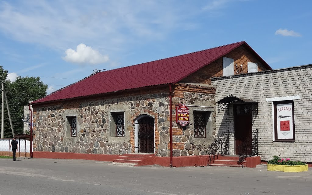 tavern, Глубокое