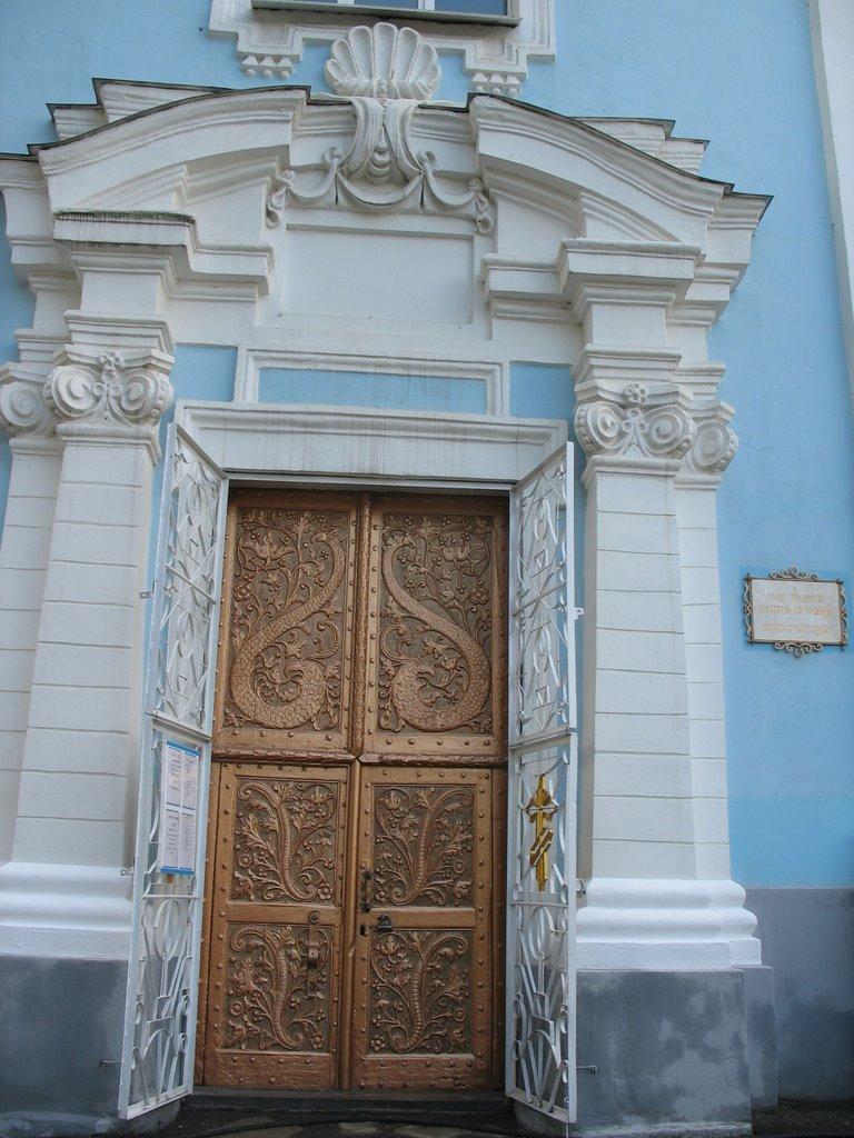 Брама з вужакамі.The gate., Глубокое