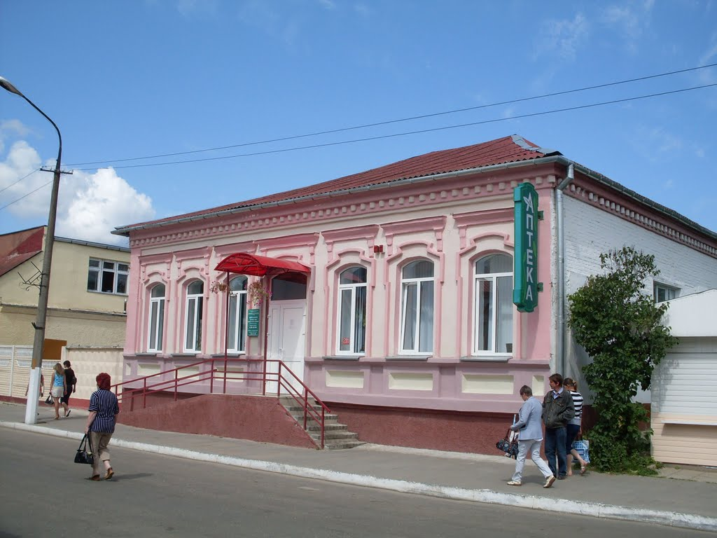 Аптека, Городок