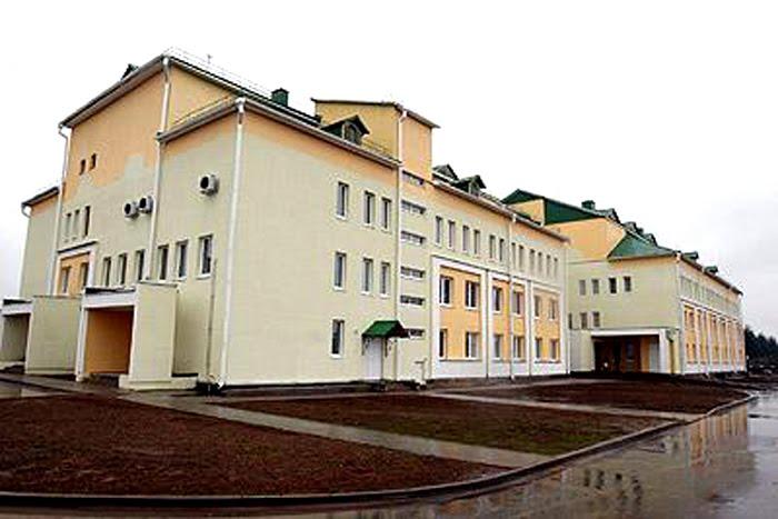 Городокская центральная районная больница., Городок