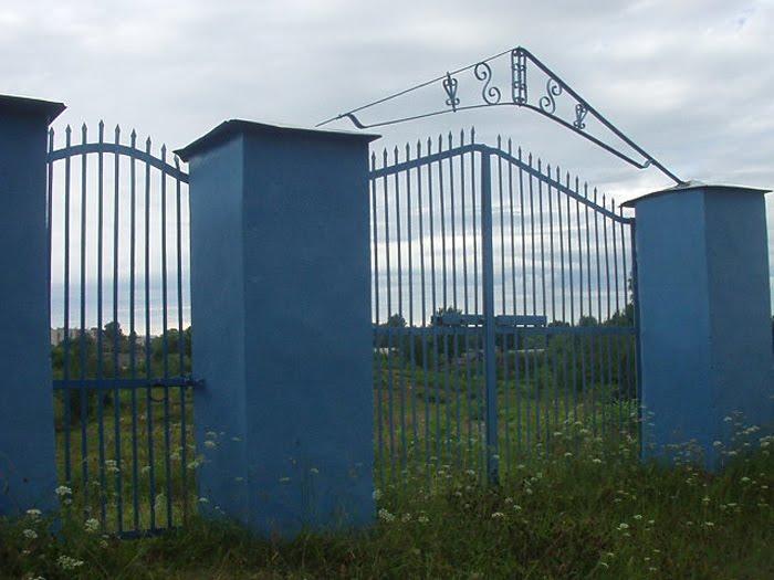 Еврейское кладбище, Городок