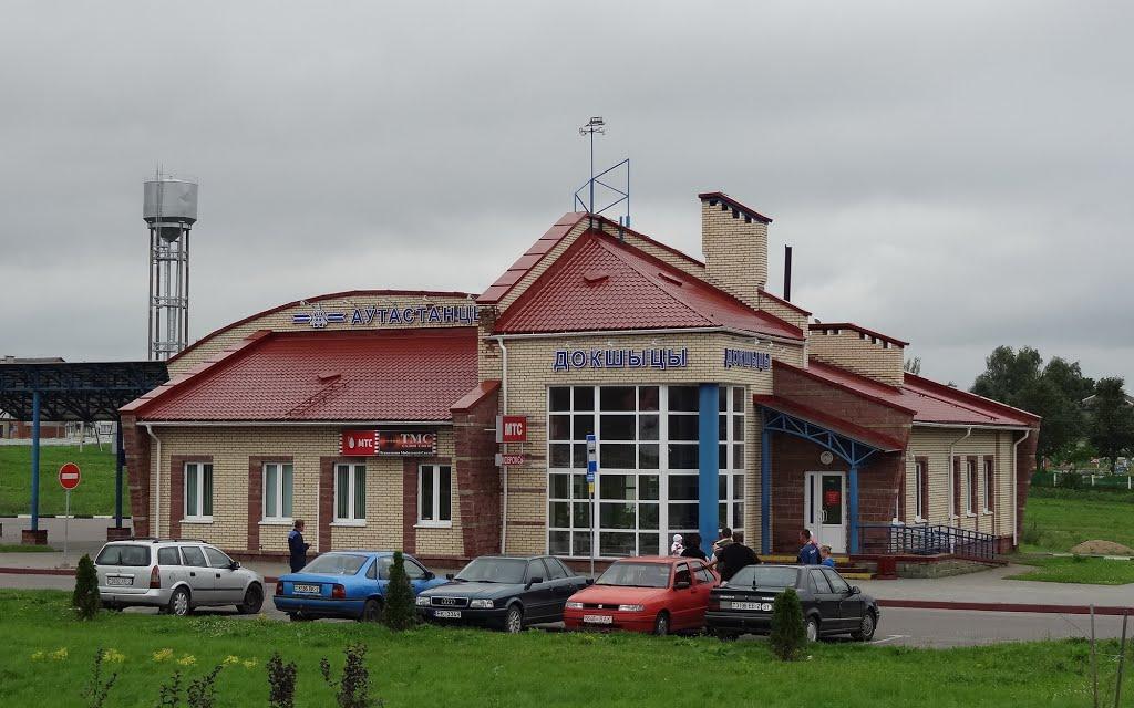 bus station in Dokšycy / aŭtastancyja ŭ Dokšycach, Докшицы