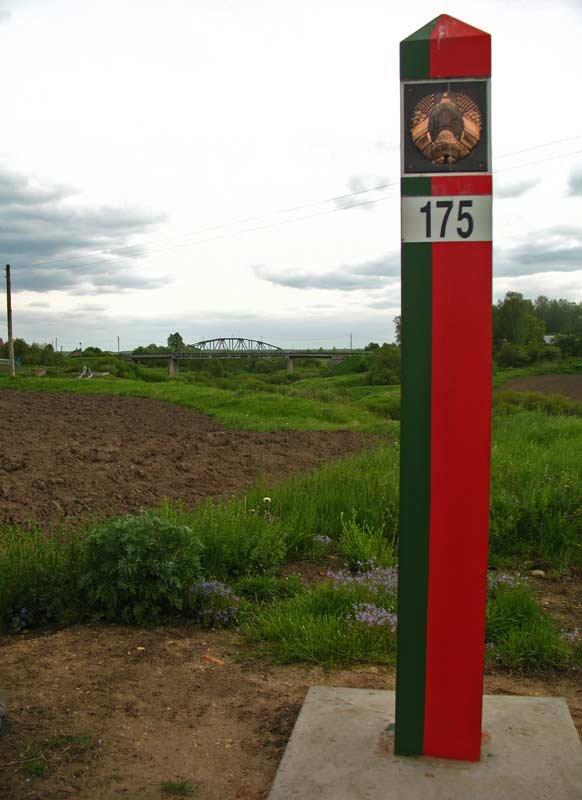 State border sign in Druja, Друя