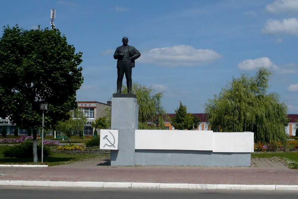 Lenin statue / Dubrovna / Belarus, Дубровно