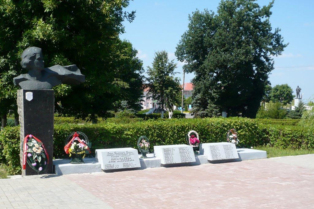 WWII Memorial / Dubrovna / Belarus, Дубровно