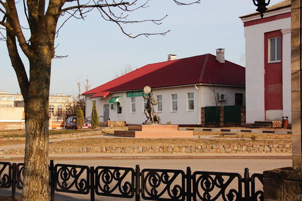 Беларусбанк, Лепель
