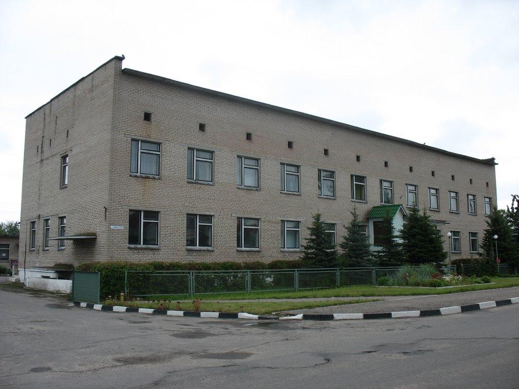 Центр эпидемиологии, Лепель
