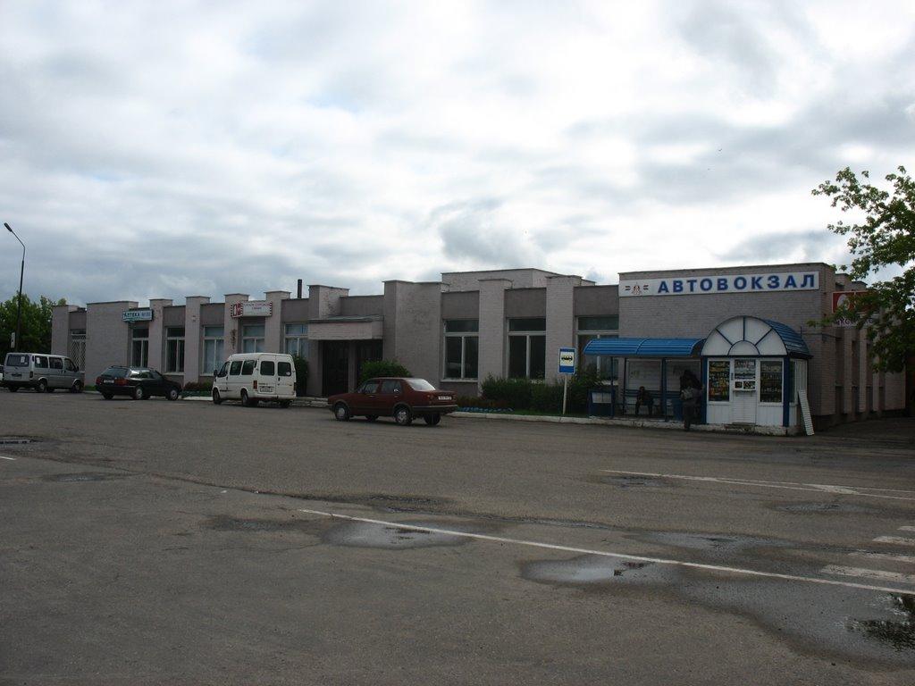 Автовокзал / Bus station, Лепель