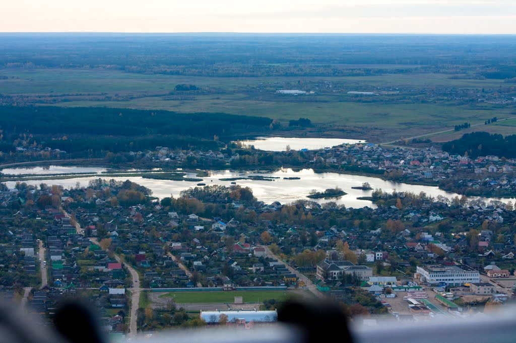 Lepel.  View from the airplane, Лепель