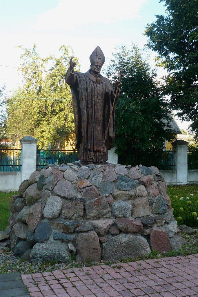 Statue Pope John Paul II / Lepel / Belarus, Лепель