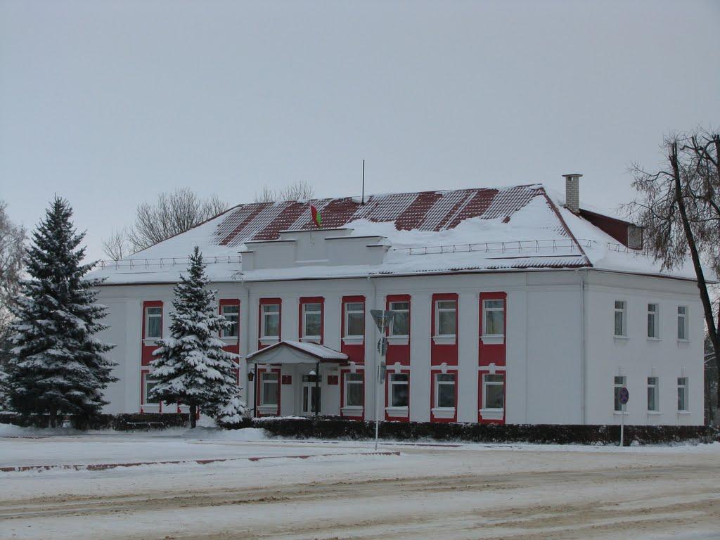 Ljozna city administration building, Лиозно
