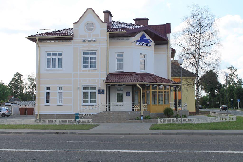 Здание Белгосстраха по Миорскому району, Миоры