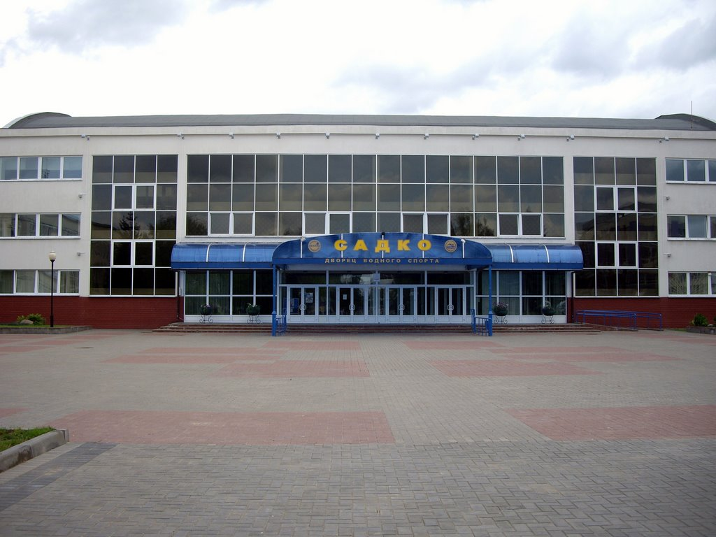 """Sadko"", Новополоцк"