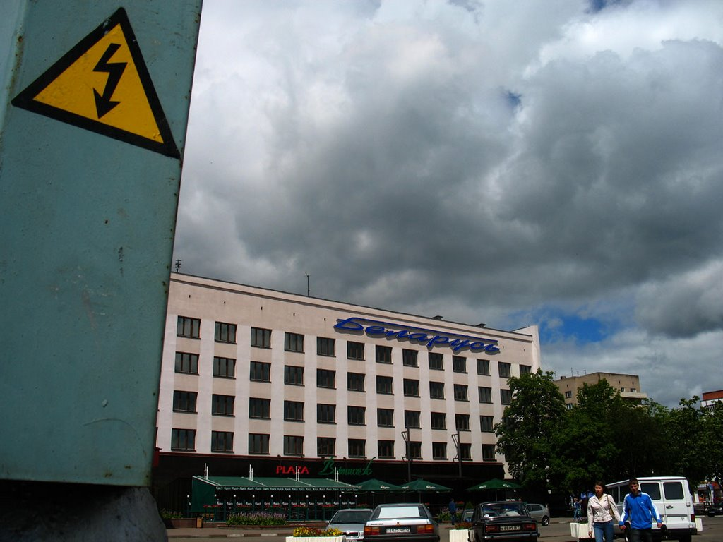 Hotel Belarus in Navapolack, Новополоцк