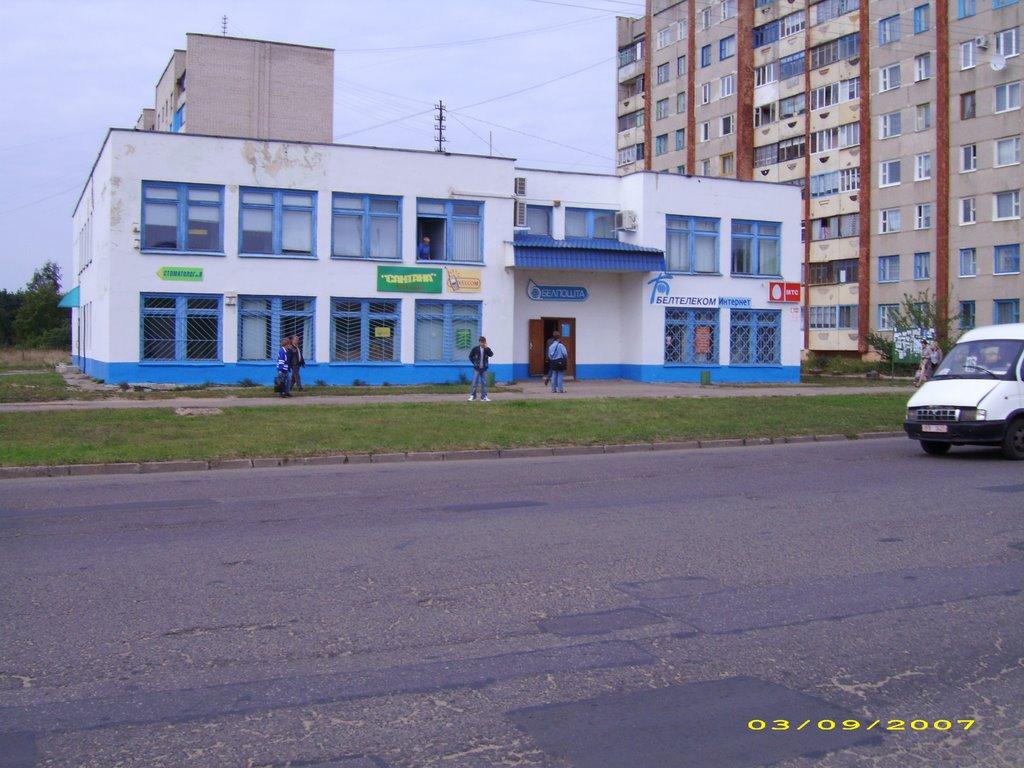 2535, Орша