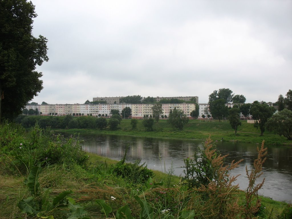 Вид на правый берег Днепра, Орша