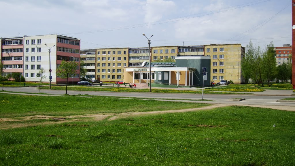 Вид на БЕЛАРУСБАНК, Орша