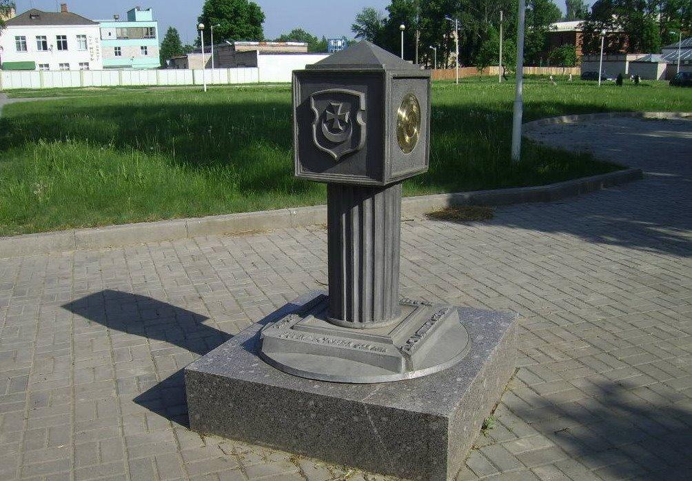 """Знак """"нулевой километр"""", Орша"""