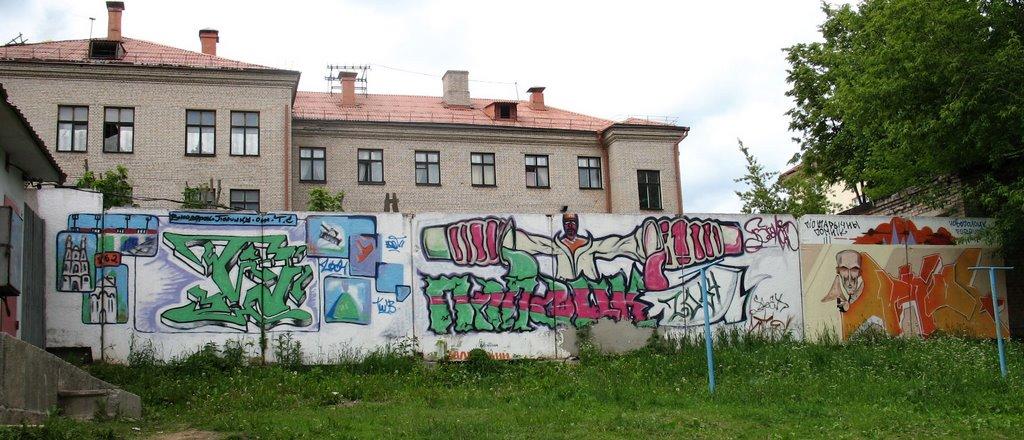 Graffiti in Polack, Полоцк